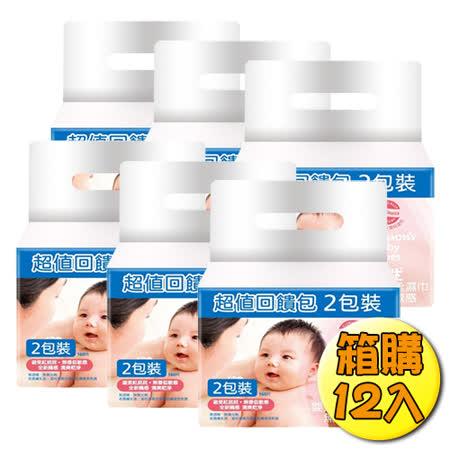 嬌生 嬰兒柔膚柔濕紙巾/濕巾無香低敏感 箱購80抽x12