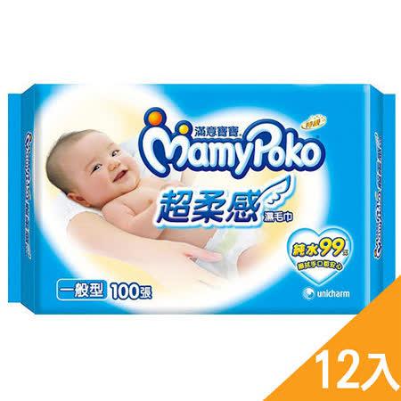 滿意寶寶天生柔嫩濕紙巾/濕巾 棉柔一般型 箱購100抽12入