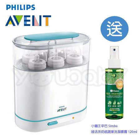 新安怡 AVENT 三合一快速蒸氣消毒鍋