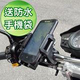 夾式快拆機車自行車專用手機座