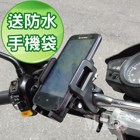 【機車自行車專用】夾式快拆手機架/手機座/手機支架
