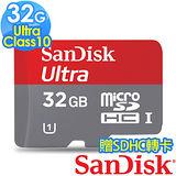 SanDisk microSDHC 32GB Ultra Class10 記憶卡-附SD轉卡