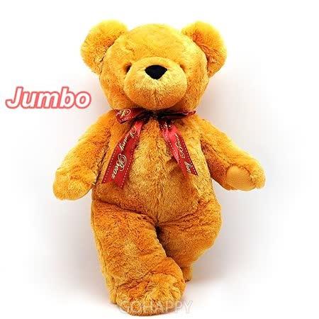 【阿伯特】泰迪熊-巨大版
