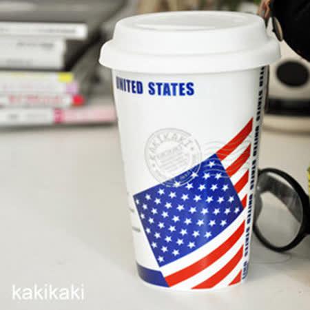 限時加贈!國旗收納袋 ~kakikaki 美國 雙層陶瓷杯