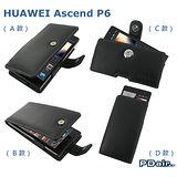 PDair HUAWEI Ascend P6 專用手機皮套