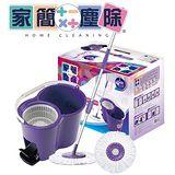 家簡塵除-雙動力旋轉拖把組(防潑水)-(1拖+1桶+2布)