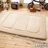 【LAMINA】混羊毛日式床墊-單人