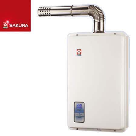 SAKURA櫻花 13L強制排氣數位恆溫熱水器 SH-1333/H-1333 (天然瓦斯NG1)