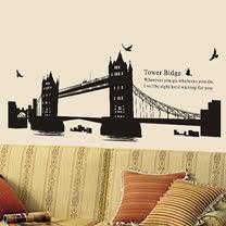 時尚壁貼 -  英國鐵橋