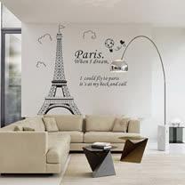 時尚壁貼 - 巴黎艾菲爾鐵塔