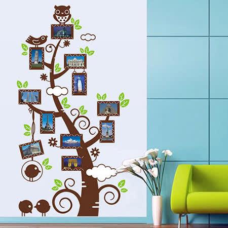 時尚壁貼 - 相片樹
