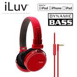 iLuv ReF for Apple 立體重低音帆布造型耳罩式耳機-麥克風免持功能(iHP635) 紅