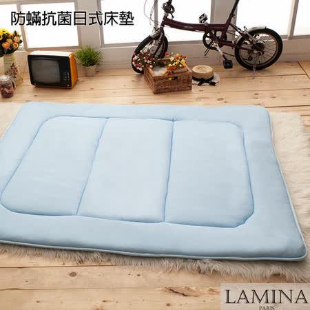 【LAMINA】防蹣抗菌日式床墊-雙人