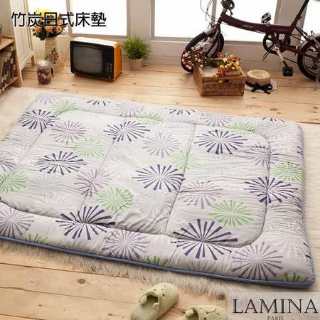 【LAMINA】竹炭日式床墊-單人