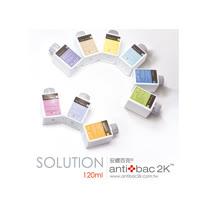 【新裝版】antibac2K安體百克空氣淨化液[120ml]6瓶(味道任選)