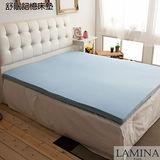 【LAMINA】舒眠記憶床墊-單人
