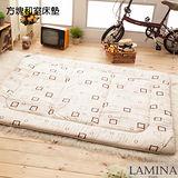 【LAMINA】方塊和室床墊-雙人
