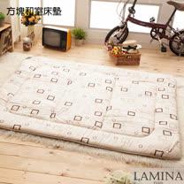【LAMINA】方塊和室床墊-雙人(米)