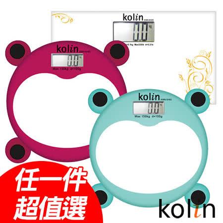 【歌林Kolin】時尚/可愛版玻璃電子體重計(任1件)