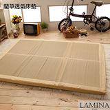 【LAMINA】藺草透氣床墊-雙人