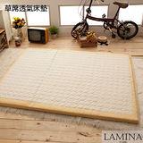 【LAMINA】紙蓆透氣床墊-雙人