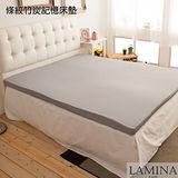 【LAMINA】條紋竹炭記憶床墊8CM-單人