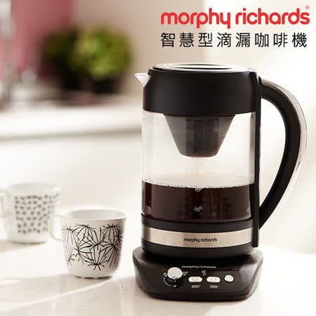 『Morphy Richards』智慧型滴漏咖啡機