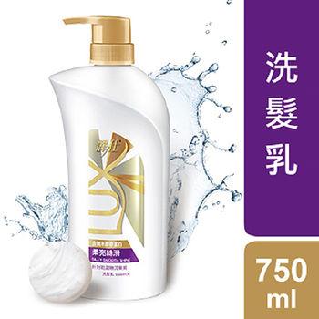 麗仕Lux柔亮絲滑洗髮乳750ml