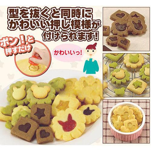【PS Mall】 餅乾模具烘焙工具套裝 巧克力DIY蛋糕西點 (J2278)
