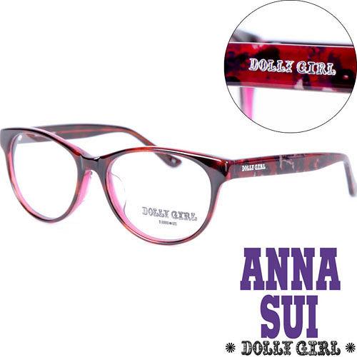 Anna Sui安娜蘇 Dolly Girl系列潮流古著平光眼鏡 日系復古印花圖騰款‧熱情