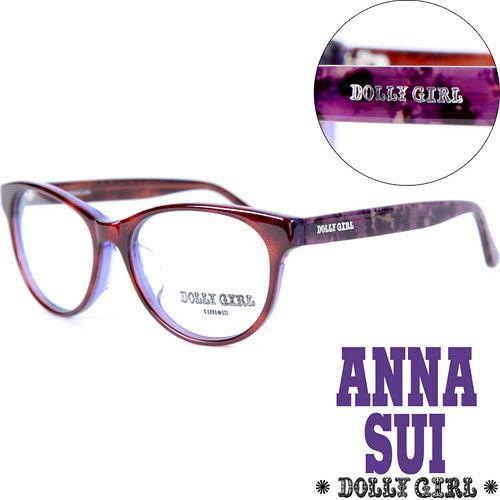 Anna Sui安娜蘇 Dolly Girl系列潮流古著平光眼鏡 日系復古印花圖騰款‧琥珀