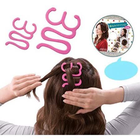 PS Mall 時尚美髮器  波浪型盤發器盤髮器(小號)_ 3入【H170】
