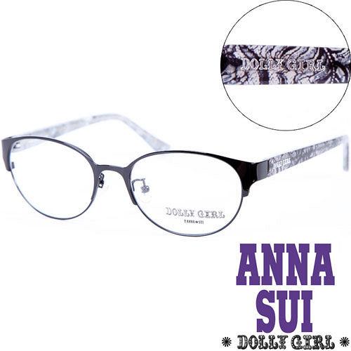 Anna Sui安娜蘇 Dolly Girl系列潮流混合金屬框 繽紛碎花圖騰‧ 黑~DG1