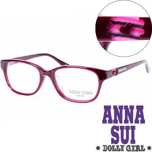 Anna Sui安娜蘇 Dolly Girl系列潮流平光眼鏡 暗紅彩紅鏤空愛心款‧五色~D