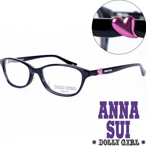 Anna Sui安娜蘇 Dolly Girl系列潮流平光眼鏡 日系黑框甜美少女愛心款‧五色