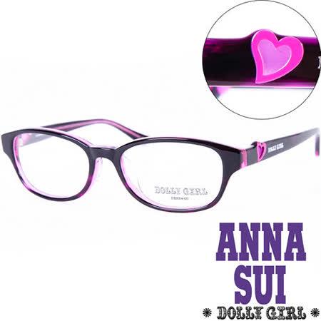 Anna Sui安娜蘇日本Dolly Girl系列潮流平光眼鏡 浪漫桃心女孩款‧五色【DG502-704】
