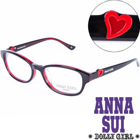 Anna Sui安娜蘇日本Dolly Girl系列潮流平光眼鏡 魔幻紅心教主女孩款‧五色【DG502-246】