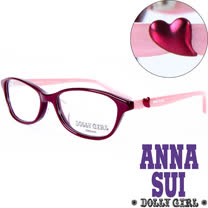 Anna Sui安娜蘇日本Dolly Girl系列潮流平光眼鏡 甜美紅心女孩款‧五色【DG505-259】