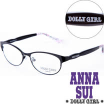 Anna Sui安娜蘇日本Dolly Girl系列潮流金屬眼鏡框 繽紛碎花氣質黑‧四色【DG150-001】