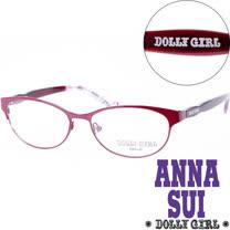 Anna Sui安娜蘇日本Dolly Girl系列復古金屬混合框  繽紛碎花紫紅款‧四色【DG150-200】