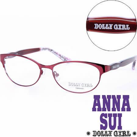 Anna Sui安娜蘇日本Dolly Girl系列潮流金屬眼鏡框  繽紛碎花玫瑰紅款‧四色【DG150-201】