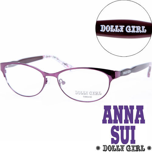 Anna Sui安娜蘇 Dolly Girl系列潮流金屬眼鏡框 繽紛碎花紫羅蘭款‧四色~D