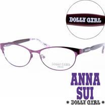 Anna Sui安娜蘇日本Dolly Girl系列潮流金屬眼鏡框  繽紛碎花紫羅蘭款‧四色【DG150-701】