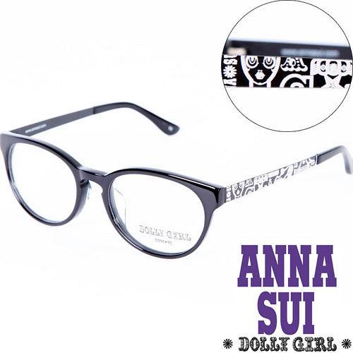 Anna Sui安娜蘇 Dolly Girl系列 眼鏡潮框 Dolly Girl雷射精雕黑
