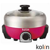 (兌)歌林Kolin-高級不鏽鋼電火鍋(HL-MN2001S)附蓋