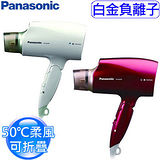 『PANASONIC』☆國際牌 奈米離子吹風機EH-NA45 ★加贈烘罩★