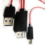 HDMI MHL高清輸出線視頻線(S3、S4、Note 2 N7100適用)