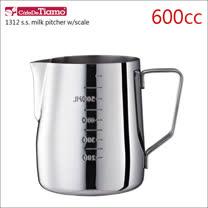 Tiamo 不鏽鋼拉花杯 600cc (內外刻度) HC7075