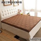 【LAMINA】高級工學記憶床墊(豹紋)10CM-單人