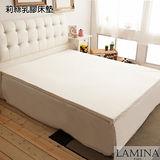【LAMINA】莉絲乳膠床墊-雙人